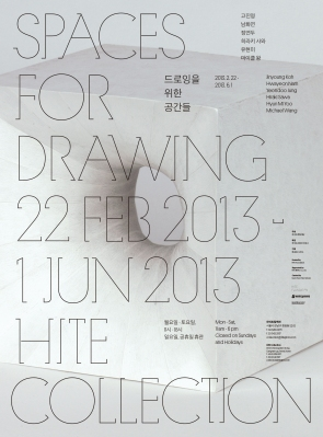 SFD_poster_01