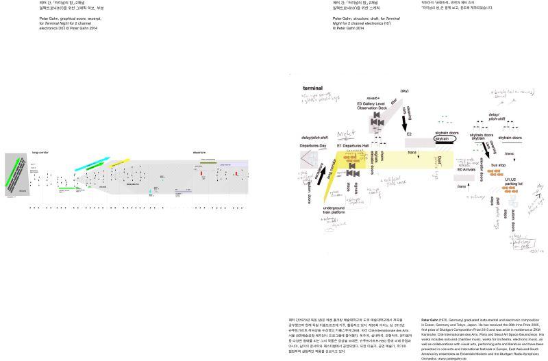 pja-book-0524-1-25