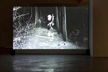 Kang Jungsuck | Selected Works