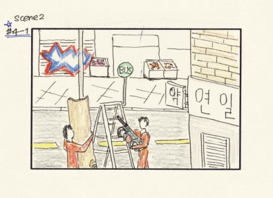 Yeondoo Jung | Selected Works