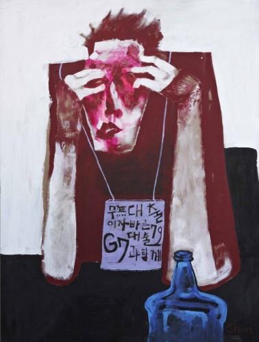 Wang Seon Jeong | Selected Works