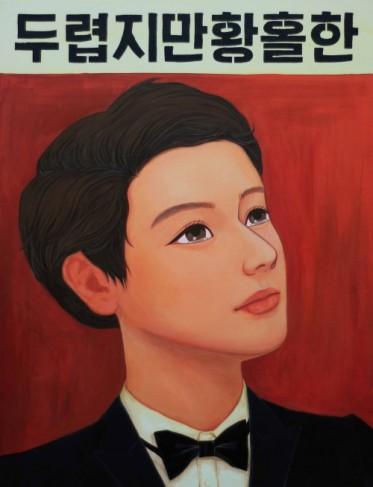 Yoo Hansook | Selected Works