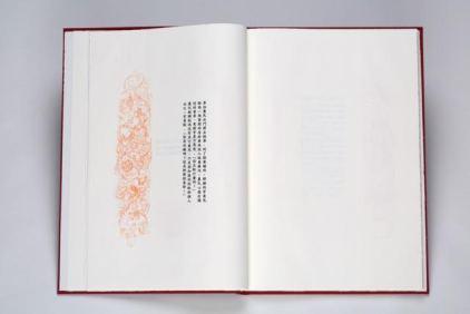윤형민_만담집(중국)__inkjet print, 50.8 x 71 cm_2014
