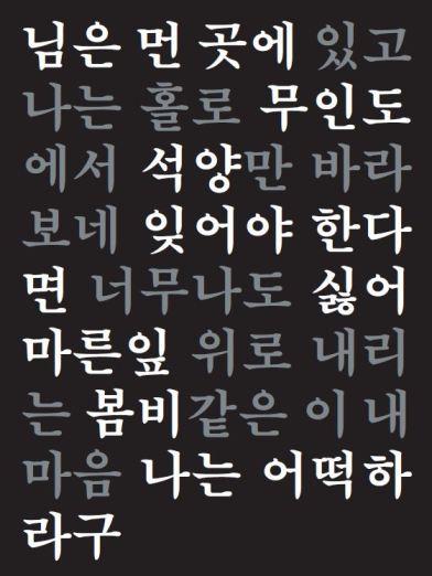최대진_김추자메들리_2015,2016_digital print.JPG