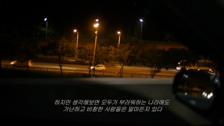 함혜경_A man from afar_single channel video, sound, color_8 min 30 sec_2015