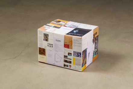 강희정_책상자_Box Book_2013_Paper box, exhibition leaflets, museum tickets, screening schedules_38 x 48 x 34 cm