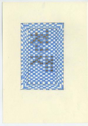 강희정_천재 Genius_2010_Pencil, color pencil on paper_29